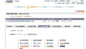 Taobaos betalsida